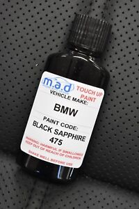 FOR-BMW-475-Black-Sapphire-PAINT-TOUCH-UP-KIT-30ML-1-3-5-7-8-SERIES-CHIP-REPAIR