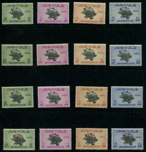 1947-Pakistan-Sahawalpur-Stamps-Four-Complete-Sets-SC-26-29-025-028-A13