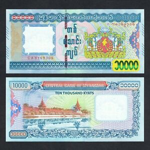 Image Is Loading 2017 Myanmar 10 000 10000 Kyats P 84