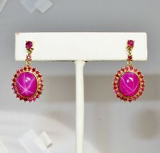 """18K Yellow Gold Earrings with Lindy Star Ruby & Red Rubies  (10.1 grams, 1.2"""")"""