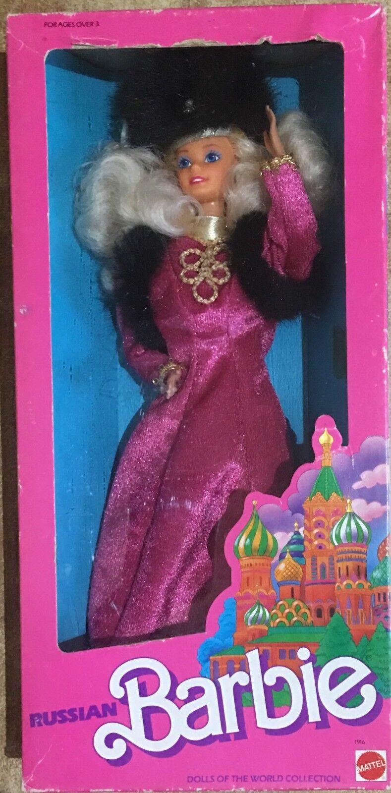 Barbie   Russian Mattel Vintage 88'  prezzo basso