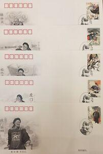 2018-19 CHINA Modern national heroes FDC 5V