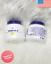 AR-Gluta-Vitamin-E-Moisturizing-Cream-Authentic-US-Seller-Next-Day-Ship thumbnail 1