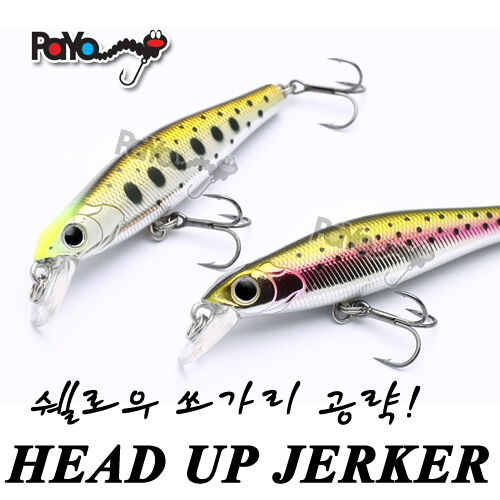 Leurre poisson nageur Head Up Jerker PAYO 60mm 4,4g pêche truite perche chevesne