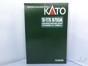 Kato 10-1176 Jante Shinkansen Bullet Train Série N700a 'nozomi' Ensemble de 8 voitures additionnelles