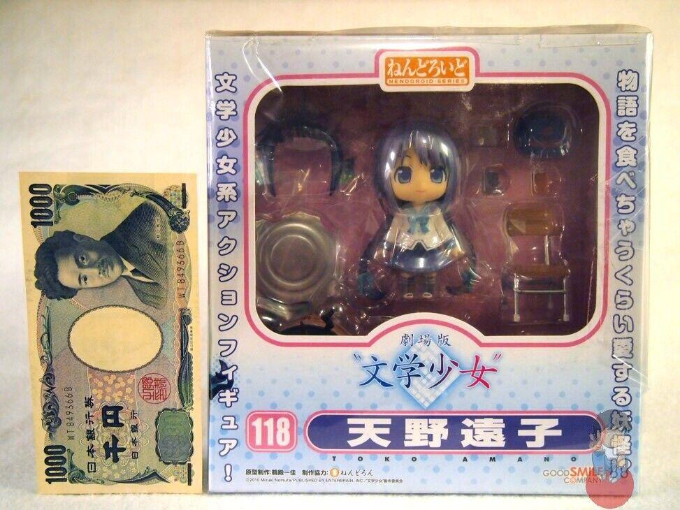 Nendoroid 118 - Figura Good Smile Company - Bungaku Shoujo  Tooko Amano
