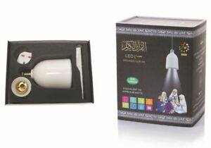 Led Speaker About Gift Islamic Details Muslims Player Quran Lamp Holy 8g qGVzMSUp