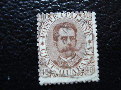 Briefmarke a11 41 Gestempelt e FäHig Italien Yvert Und Tellier Nr