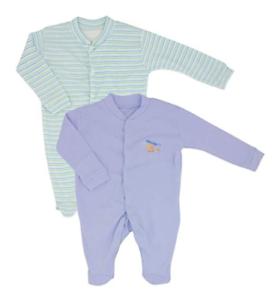 BabyGro //Sleepsuit Boy//Girl//Unisex Free kisses with every cuddle multi colour