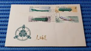 1980-China-T49-Types-of-Mail-Transportation-First-Day-Cover