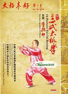 Chinese-Wushu-amp-Kongfu-Taijiquan-Taiji-24-Posture-Tai-Chi-Boxing-by-Li-Deyin-DVD
