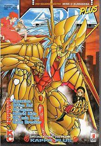 100% Vrai Fumetto Kappa Magazine Star Comics Anno 1998 Numero 73