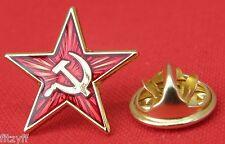 Hammer & Sickle Red Star Communist Lapel Pin Badge Revolution Socialist USSR