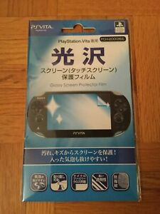 Official-Sony-Playstation-PS-Vita-Glossy-Screen-Protector-Film-PCH-2000
