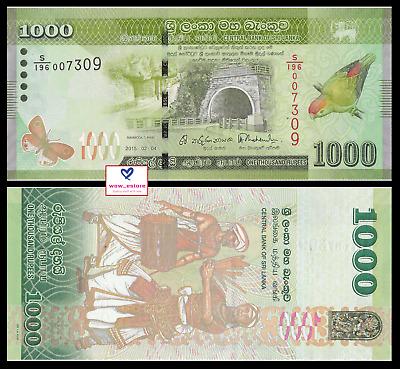 Sri Lanka Five hundred 500 Rupee Bank Currency Note UNC Asia Paper Money Ceylon