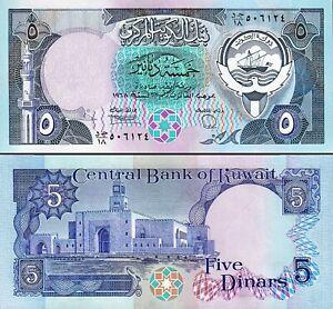 KUWAIT 5 DINAR 1980 1991 P-14c sig//6  AU//UNC  *//*