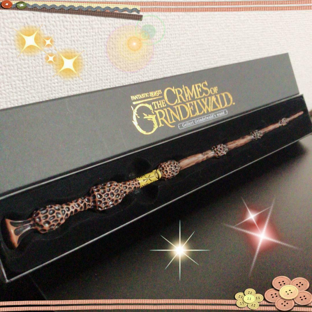 FANTASTIC BEASTS nouveaut Scahommeder's Wand Furyu Not  for Sale Film marchandises  service attentionné