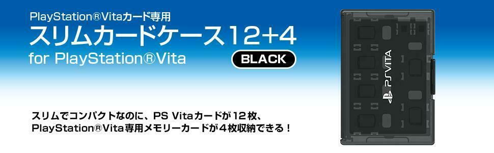 PSV PS Vita SONY GENUINE Playstation Memory Card Formatted 32 GB