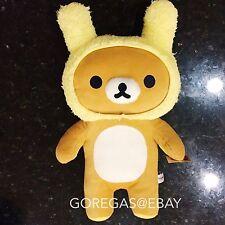NEW BIG Sanrio San-X Rilakkuma Bear Rabbit Plush Soft Stuffed Kawaii Japan Bunny
