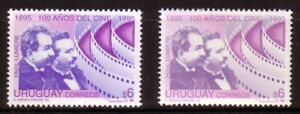URUGUAY 1995 LUMIERE BROTHERS CINEMA BLUE COLOR OMITTED  MNH