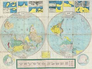 Details about GEOGRAPHY MAP ILLUSTRATED ANTIQUE MEIJI JAPANESE WORLD POSTER  ART PRINT BB4431A