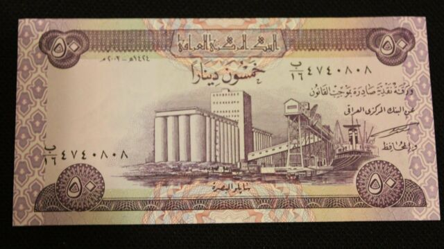 1 X 50 New Iraqi Dinar For Collection Uncirculated