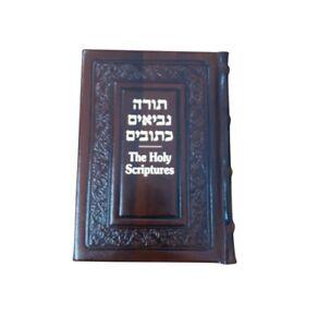 Jewish-Bible-Book-Tanakh-Hebrew-English-Torah-Nevi-039-im-Ketuvim-Leather-Cover