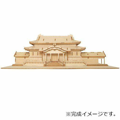 Arte de madera kigumi Ki-Gu-Mi shurijo Castillo de Japón Rompecabezas tradición Real
