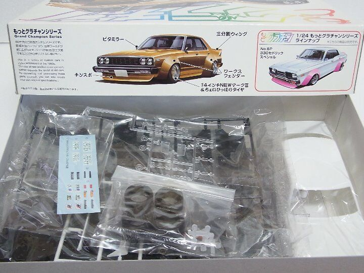 Plastic Plastic Plastic Model Aoshima 1 24 More Grachan Japan 4 Door Special From JAPAN F S b4f12a