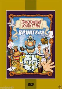 Ep-1-13-DVD-2011-Rusia