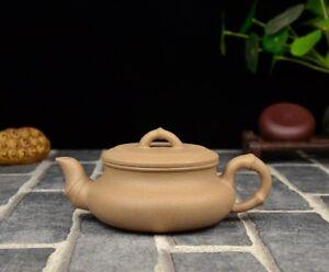 "Authentic Chinese Yixing Zisha Clay Handmade /""Calabash/"" Teapot 210cc Marked"