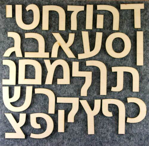 3mm Plywood Set of 27 Characters Wooden Hebrew Letters Arial Font