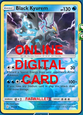 1X Piplup 239//236 Cosmic Eclipse Pokemon Online Digital Card