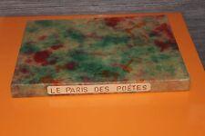 (140A) IZIS PARIS des poètes / Nathan