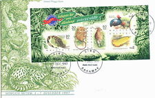 M'sia SS FDC Protected Wildlife stamp week 1.12.1997