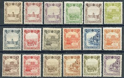 Manuhukuo Scott#83/100 Mint Hinged Other Asian Stamps Asia