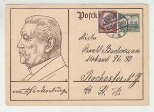 [74812] 1934 GERMAN HINDENBURG ILLUSTRATED POSTCARD