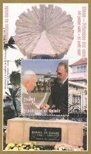 POPE JOHN PAUL II PRINCESS DIANA MONUMENT GUINEE 1998 MNH STAMP SHEETLET