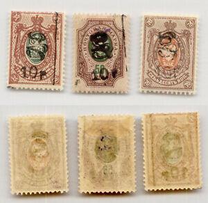 Armenia-1919-SC-150-151-152-mint-rtb4765