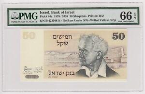 Israel Banknote 100 Sheqalim Sheqel 2014 Gem UNC PMG66 EPQ Rare Grade K Plug