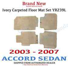 Genuine OEM Honda Accord 4dr Tan Carpet Floor Mat Set 2003-2007 (83600-SDA-A02ZC