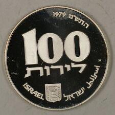 1979 Israel 100 Lirot Silver Proof Hanukka Lamp Egypt Commem Coin in Holder