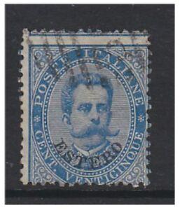 Italian Post Office (Turkey) - 1881, 25c Blue stamp - Used - SG 15