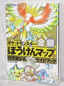 POKEMON Kin Gin Bouken Map Nintendo Official Guide GB Book 1999 SG84