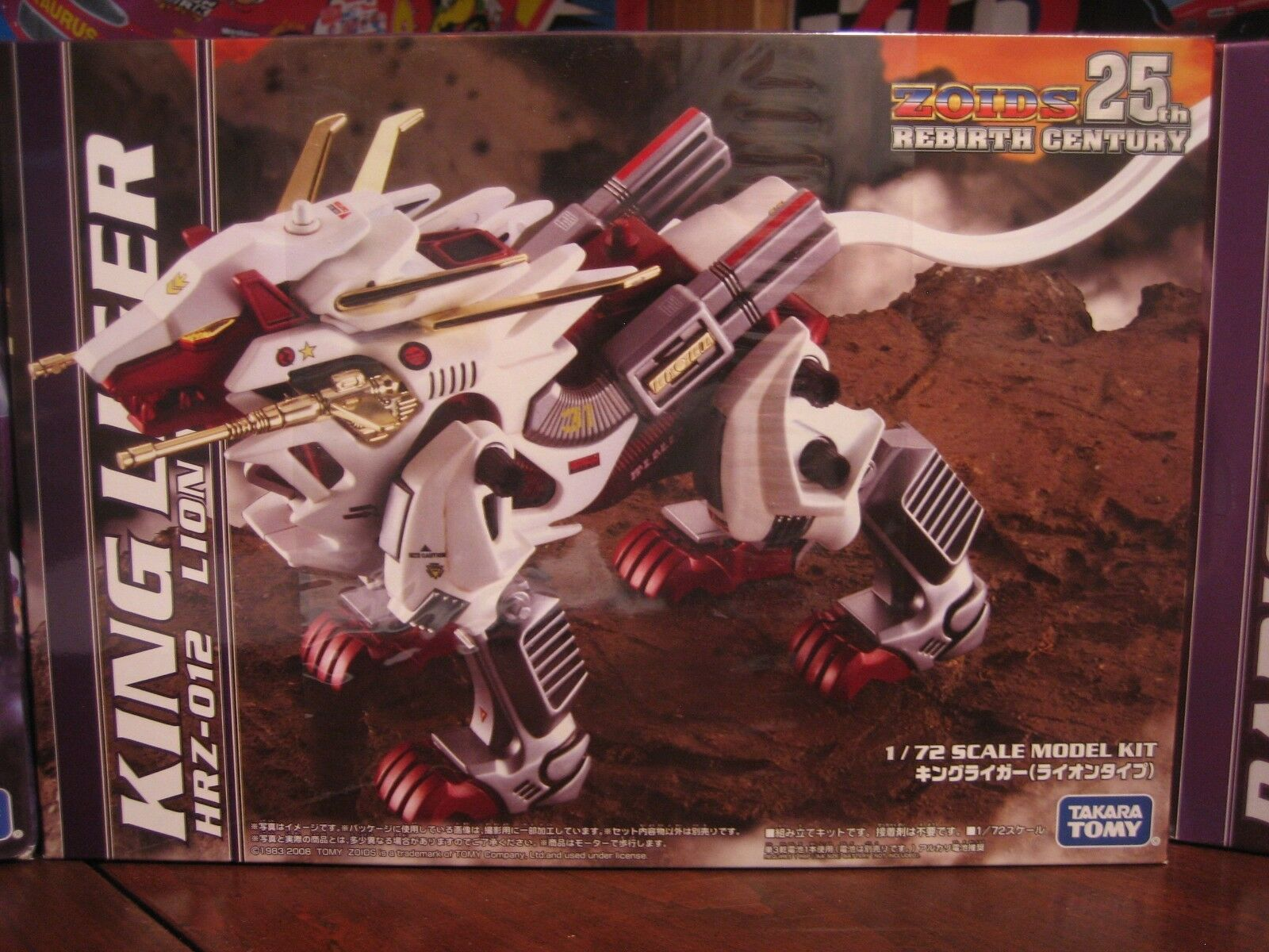 Zoids 25th Rebirth Century King Liger Mint in Box