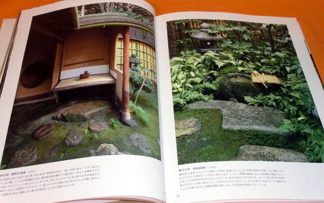 Treasured garden in KYOTO photo book japan japanese traditional Gardening #0246