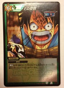 Carte One Piece Miracle Battle CARDDASS Prism Rare OP07-56