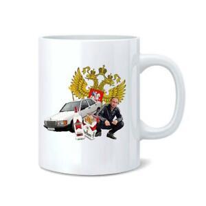 Putin-Slav-Gopnik-Russian-Kit-Novelty-Coffee-Tea-Mug-Cup-a64-11-oz