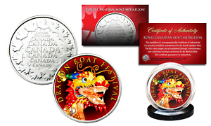 DRAGON BOAT CHINA FESTIVAL Duanwu Festival Royal Canadian Mint Medallion Coin