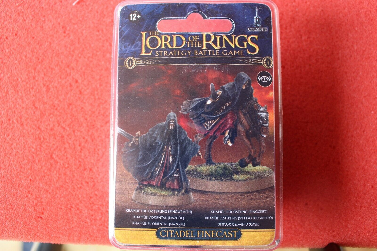 Games Workshop Lord of the Rings LoTR Khamûl The Easterling BNIB Foot Mounted GW